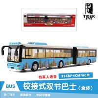 儿童公交车玩具车公共汽车双层巴士玩具仿真合金车模型男孩大巴车 双节 公交大巴(蓝色盒装)