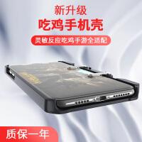 20190616030120728吃鸡神器手机壳一体式iphone苹果x刺激战场6绝地求生7外设8辅助Plus装备p手