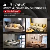 【限时7折】简约现代北欧布艺沙发小户型组合可拆洗客厅整装三人四人位乳胶