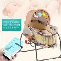 婴儿摇篮床电动哄娃神器安抚宝宝睡觉可折叠摇篮新生智能带娃摇床