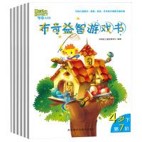 布奇益智游戏书:4岁下(第7-12阶.共6册)