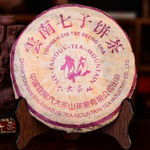 【单片,陈年古树普洱茶】2003年 六大茶山古树普洱熟茶357克/片