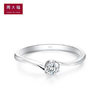 【满减】周大福 18K金钻石戒指/钻戒U103440>>定价先领券后购物,全场可用礼品卡