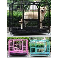 【支持礼品卡】中小型大型犬金毛萨摩柯基拉布拉多泰迪笼子加粗室内外狗笼狗笼子 hr5