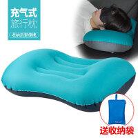 征伐 充气枕头 户外旅行出差枕头办公室午休午睡枕便携飞机护颈枕靠枕