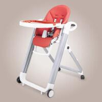 宝宝多功能儿童餐椅可折叠升降便携式婴儿餐椅宝宝吃饭餐椅子