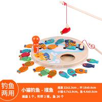 电动钓鱼玩具儿童蒙氏早教益智1-2-3一岁女宝宝钓鱼玩具男孩磁性套装蒙特梭利A