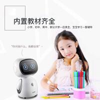 好帅 早教智能机器人5.0儿童学习机器人ai翻译智能陪伴【人脸识别+远程视频监控+海量教材同步】A8