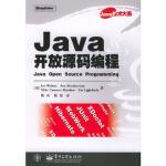 【新书店正版】Java开放源码编程――Java技术大系 (美)沃纳斯(Walnes,J.) ,甄山,甄镭 电子工业出版