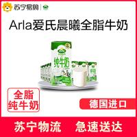 【苏宁超市】Arla爱氏晨曦 全脂牛奶200ml*24盒整箱德国原装进口