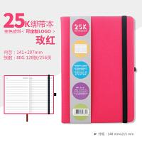 文具皮面笔记本加厚记事本25K商务办公本子办公用品 128张