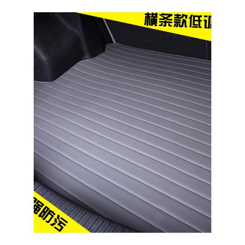 沃尔沃XC60全包围后备箱垫改装专用2018款新亚太XC60汽车尾箱垫子