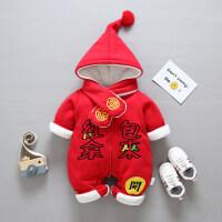 婴儿冬装衣服女男宝宝加厚哈衣秋冬外出服抱衣可爱萌网红连体衣