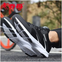 乔丹男鞋跑步鞋男2018夏季新款休闲鞋网面透气运动鞋男XM3570280