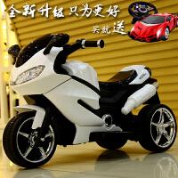 三轮车1-3-6岁小孩玩具车可坐人宝宝充电遥控童车儿童电动摩托车