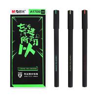 晨光文具中性笔0.5学生考试专用全针管签字笔碳黑素笔水笔芯A1709