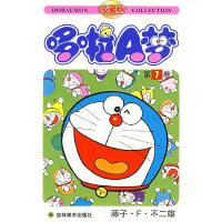 哆啦A梦:第7卷(藤子・F・不二雄)