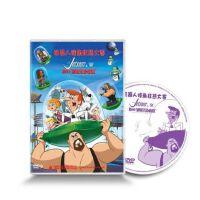 正版电影 机器人摔角狂热大赛(DVD9) 卡通动画电影 高清碟片光盘
