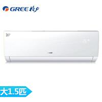 格力 新品悦一级变频(WIFI)KFR-35GW/(35592)FNhAa-A1(清爽白)(WIFI)大1.5P壁挂式