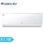 【当当自营】格力 新品悦一级变频(WIFI)KFR-35GW/(35592)FNhAa-A1(清爽白)(WIFI)大1.5P壁挂式空调家用冷暖