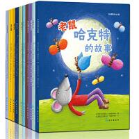 全套10本包邮*绘本馆绿野仙踪快乐王子等名著中英文对照儿童文学经典名家插画本提高儿童阅读兴趣外国