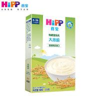 【官方旗舰店】HiPP喜宝有机婴幼儿大米粉6个月以上200g盒装