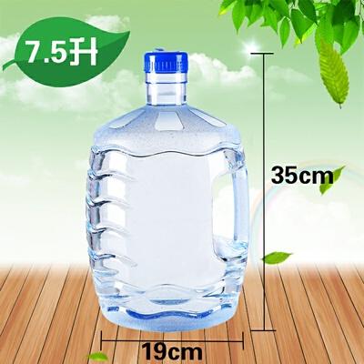 家用7.5升纯净水桶小型饮水机桶塑料手提式PC食品级矿泉水桶水罐 发货周期:一般在付款后2-90天左右发货,具体发货时间请以与客服协商的时间为准