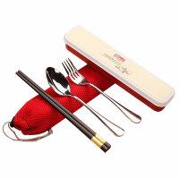 【支持礼品卡】学生筷子勺子套装便携式餐具三件套韩版可爱儿童盒叉子不锈钢成人kw8