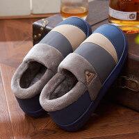 秋冬季毛毛室内家居家保暖防滑厚底男女情侣棉拖鞋包跟韩版皮防水