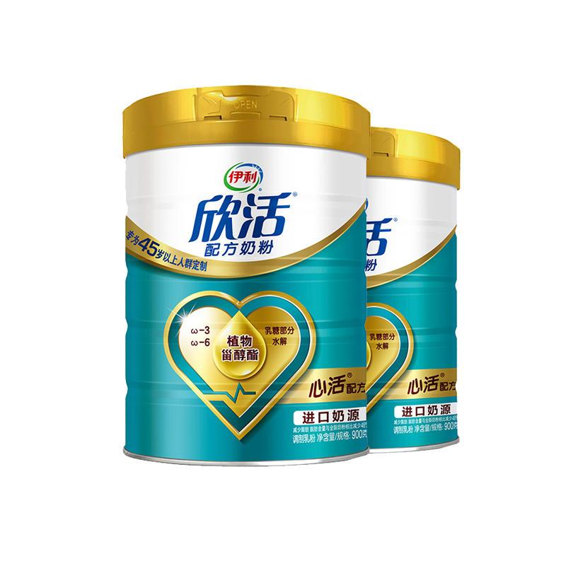 伊利中老年欣活系列奶粉900g*2罐礼盒包装 送精美马克杯一对加欣活骨能350g小桶买两桶送精美马克杯一对加欣活骨能350g小桶
