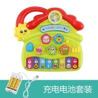 ?儿童电子琴6-12个月婴儿早教小钢琴宝宝0-3岁婴幼儿音乐玩具?