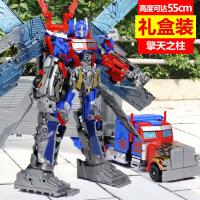 �形玩具金��4擎天之柱���套�b汽��C器人正版模型男孩玩具 G301