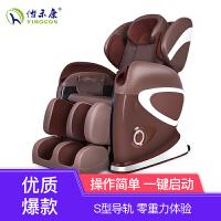 怡禾康 YH-F6 3D机械手家庭按摩椅 咖啡(厂家直送)