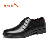 【限时1件2折 领�辉偌�10元】红蜻蜓男士皮鞋男鞋青年商务英伦黑色休闲真皮加绒棉鞋