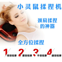 颈椎按摩器 电动家用多功能全身按摩枕 颈部腰部肩部按摩器