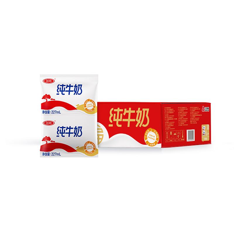 三元小福纯牛奶227ml*16包(新老包装随机发货)