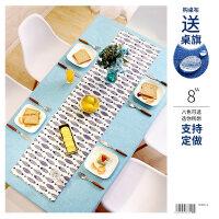 桌布布艺棉麻小清新茶几餐桌布防水北欧式ins宿舍桌布长方形台布