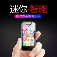 ?X8超薄超小迷你备用抖音学生卡片网红智能小手机