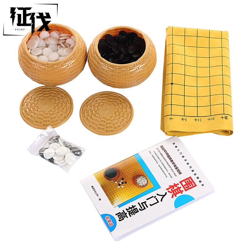 征伐 围棋套装 实木象棋木制双面棋盘中国象棋套装触感舒适,大小适宜,防水耐磨,可折叠