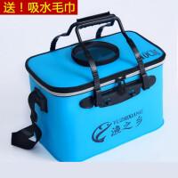 渔具活鱼箱养鱼桶钓箱 垂钓用品户外装鱼护水桶折叠钓鱼桶