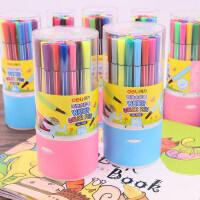 得力儿童可水洗水彩笔套装12色18色24色36色幼儿园小学生绘画画笔学生宝宝美术安全彩笔批发