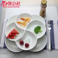 白领公社 沙拉碗 白色简约陶瓷多格盘子分格餐盘四格餐具家用韩式沙拉拼盘厨房用品