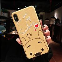 卡通可爱小熊iphonex苹果x手机壳浮雕xs情侣max软8plus全包7女男6 iPhoneXR (浮雕-小熊维尼)