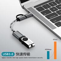 二合一otg�����D接�^type-c�Dusb3.0安卓小米通用tpec平板接u�P鼠�讼螺d�m用�A��nova5/6/7���P�D