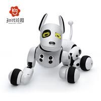 儿童智能机器狗遥控电动玩具会唱歌跳舞小狗机器人男孩女孩0-3-6岁玩具电子宠物
