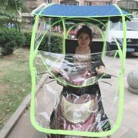 家居生活用品电动车遮阳伞雨棚踏板摩托车遮雨蓬伞电瓶车挡风罩透明挡雨伞