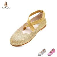 暇步士Hush Puppies童鞋18新款亮彩儿童皮鞋女童时装鞋时尚高雅学生鞋 (7-11岁可选)DP9327