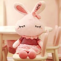 可爱毛绒玩具兔子布娃娃小白兔玩偶女孩圣诞节生日礼物 粉红色