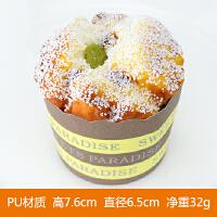 仿真蛋糕冰箱贴食物假蛋糕芝麻葡萄干面包模橱窗摆设型婚庆饰品