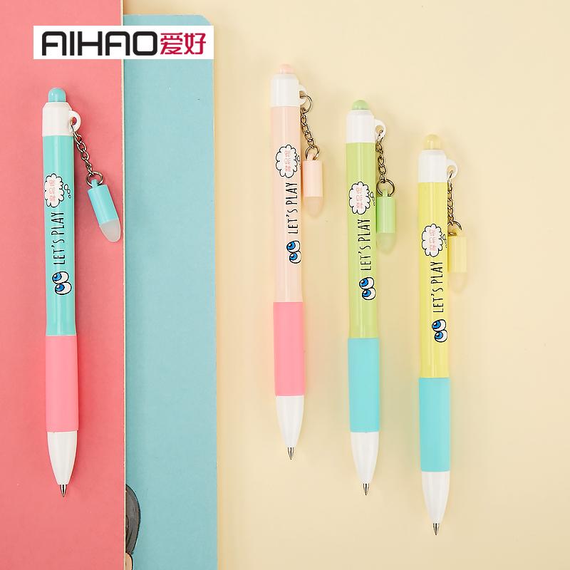 爱好按动中性笔摩易擦水笔磨易擦小学生晶蓝笔芯0.5批发